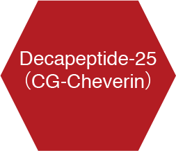 Decapeptide-25(CG-Cheverin)